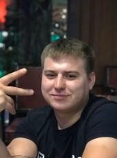 Vlad, 26, Russia, Kazan