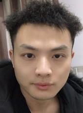 巫启贤, 26, China, Hangzhou
