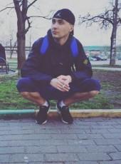 Vitaliy, 28, Russia, Moscow