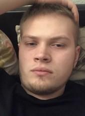 Kirill, 23, Russia, Volzhskiy (Volgograd)