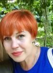 Svetlana, 49  , Volzhskiy (Volgograd)