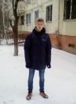 Лёша, 19 лет, Кременчук