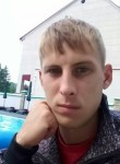 Denis, 22  , Belokurikha