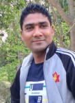 Kamal, 36, Kathmandu
