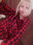 Знакомства Ярославль: Анжела, 23