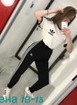 Lady Uliana, 18  , Irkutsk