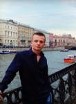 Артём, 26 лет, Чехов