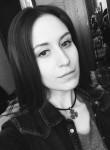Кристина - Кемерово