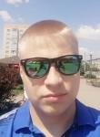 Aleksandr , 19, Orsk