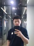 迪亚布鲁, 23  , Wenzhou