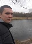 Vetal, 24  , Kirovohrad