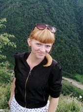 Anna, 31, Russia, Mikhaylovka (Volgograd)