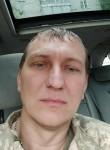 Artem, 37, Chernihiv