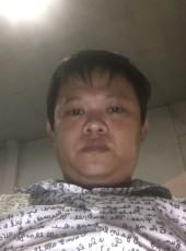 Pham Thanh Danh, 29, Vietnam, Ho Chi Minh City