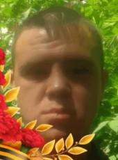 Aleksandr, 30, Russia, Yekaterinburg