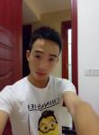 汪志雄, 31  , Dongguan