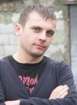 Илья - Благовещенск (Амурская обл.)