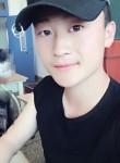 以貌取人, 21  , Lianshan