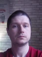 Sergey, 18, Russia, Stavropol