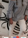 la guarrilla, 23  , Troyan