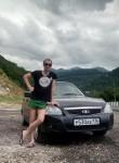 Dmitriy, 31, Lipetsk