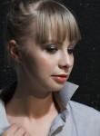 Nastya, 25, Chelyabinsk