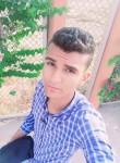 Ibrahim, 20, Cairo