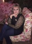 Людмила, 46 лет, Кривий Ріг