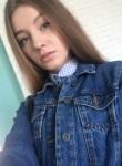 Vika, 22, Novouralsk