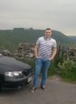 Виталий, 35, Nuneaton