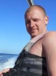 Andrey, 37, Chernihiv