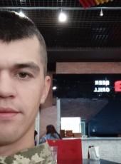 Maksim, 22, Ukraine, Zaporizhzhya