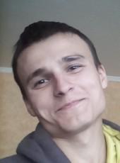 Мишка, 23, Україна, Запоріжжя