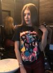 Arina, 20, Tomsk