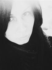 Алиса, 22, Қазақстан, Петропавл