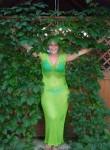Фото девушки Валерия из города Луганськ возраст 31 года. Девушка Валерия Луганськфото