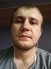 Ivan, 28, Russia, Tver