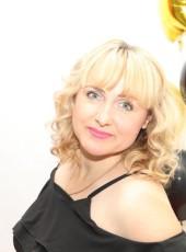 Irina, 39, Ukraine, Krasnoarmiysk