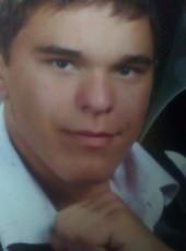 Сергій, 26, Ukraine, Pereyaslav-Khmelnitskiy