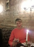 Аня, 40, Zhytomyr