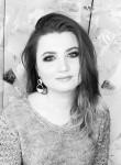 Діана, 22, Odessa