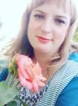 Lyudmila , 29, Michurinsk