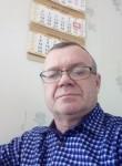 Игорь, 52 года, Челябинск