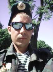Mikhail, 36, Russia, Vladimir