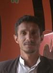 محمد, 41  , Sanaa
