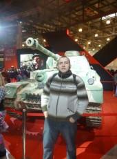 миша, 34, Russia, Ramenskoye