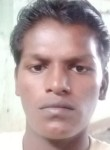 Pawan, 18  , Sitamarhi