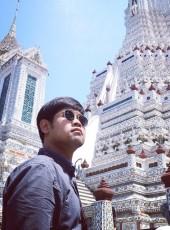 Thanaphatra, 30, ราชอาณาจักรไทย, เทศบาลนครพิษณุโลก