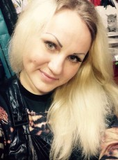 Elena, 32, Russia, Moscow