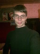 Andrey, 32, Ukraine, Yenakiyeve